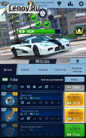 Idle Racing GO: Car Clicker & Driving Simulator v 1.24.3 Мод (много денег)