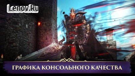 Darkness Rises v 1.51.1 Мод (много денег)