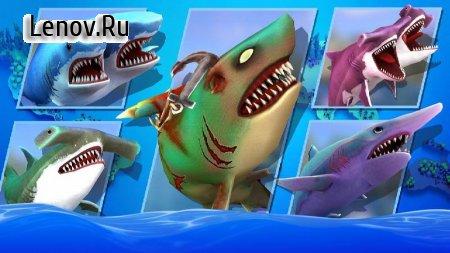 Double Head Shark Attack v 7.2 (Mod Money)