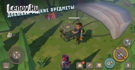 Cube Survival Story v 1.0.4 b26 Мод (много денег)