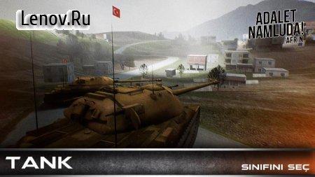 Adalet Namluda Afrin v 3.5 Мод (полная версия)