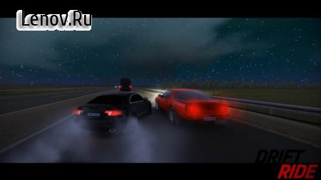 Drift Ride v 1.46 (Mod Money)