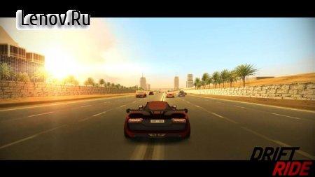 Drift Ride v 1.52 (Mod Money)