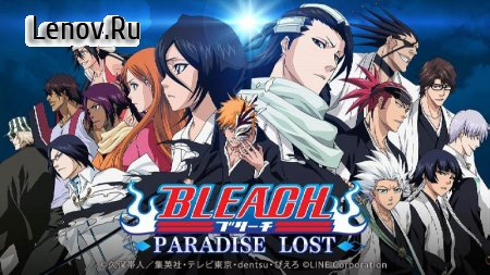 LINE BLEACH -PARADISE LOST- v 1.1.4 (One Hit/God Mode/No Skill CD)
