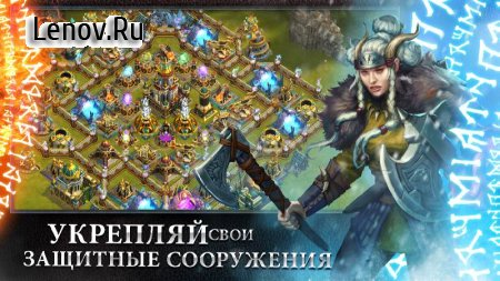Rival Kingdoms: The Lost City v 1.99.0.33 Мод (Infinite Mana)