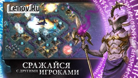 Rival Kingdoms: The Lost City v 2.2.0.204 Мод (Infinite Mana)