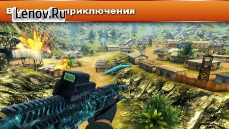 Sniper Ops: Kill Terror Shooter v 47.0.0 Мод (Infinite Coins/Gems/Energy)