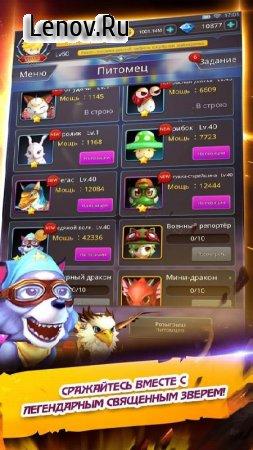 EZ PZ RPG 3D v 1.2.3 (Godmode/One Hit Kill/Gold Multiplier & More)