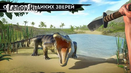 Survival Island: Evolve Clans v 1.00.35 Мод (много денег)