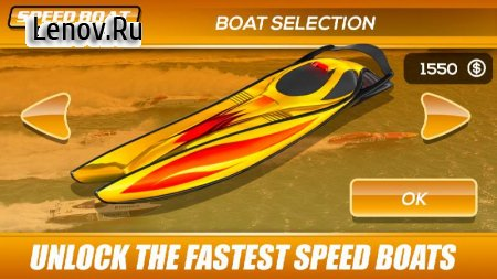 Speed Boat Racing v 13.0 (Mod Money)