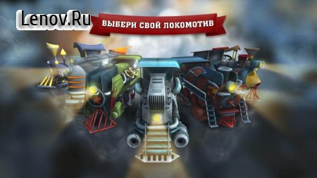 Train Tower Defense v 0.276 (Mod Money)