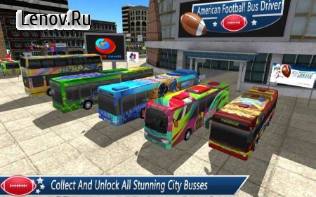American Football Bus Driver v 1.3 Мод (Unlimited Money/Everything Unlocked)