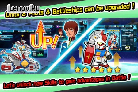 LINE: GUNDAM WARS v 3.8.1 Мод (ATK MULTIPLY x1 To x1000 & More)