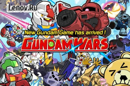 LINE: GUNDAM WARS v 3.8.0 Мод (ATK MULTIPLY x1 To x1000 & More)