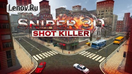 Sniper 3D Strike Assassin Ops - Gun Shooter Game v 2.2.6 (Mod Money)