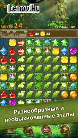 Jewels Jungle : Match 3 Puzzle v 1.2.6 (Mod Money)