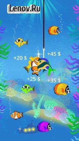 Fish Master v 1.1.8 (Mod Money)
