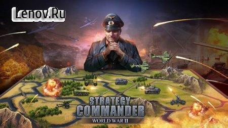 WW2: Strategy Commander Conquer Frontline v 2.0.8 (Mod Money)