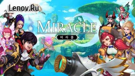 Miracle v 1.141 (God mod/Damage x10)