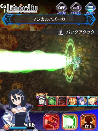 Makai Wars v 01.06.02 Мод (Weak Enemy Atk/Def/Always Player Turn)