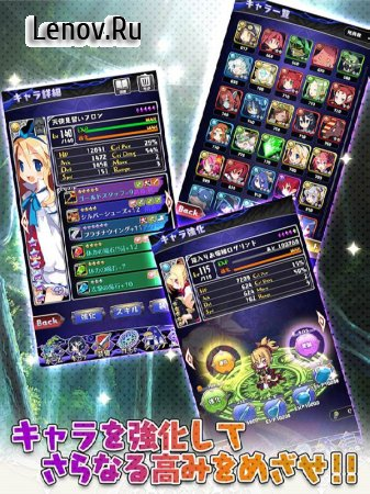 Makai Wars v 01.16.01 Мод (Weak Enemy Atk/Def/Always Player Turn)