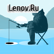 Ice Fishing. Free fishing game. Catch big fish! v 1.15 (Mod Money)