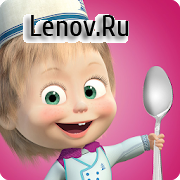 Masha and Bear: Cooking Dash v 1.3.1 Мод (Full Version/All Characters Unlocked)