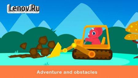 Jurassic Dinosaur - Simulator Games for kids v 1.1.4 Мод (All 3 Lands Unlocked)