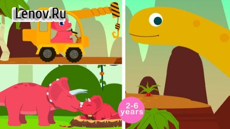 Jurassic Dinosaur Free v 1.0.3 Мод (All 3 Lands Unlocked)