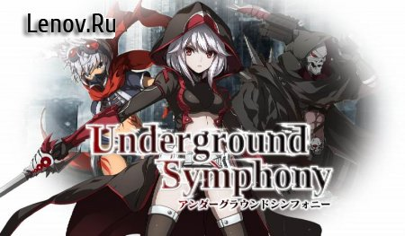 Underground Symphony v 1.0.15 Мод (Weak Enemy/movespeed x10)
