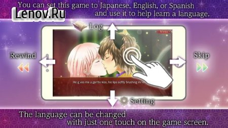 Ayakashi & Sweets | Otome Game v 1.0.3 Мод (Main Story Unloked/Free chapter choose)