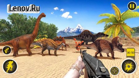 Dinosaurs Hunter v 3.1.0 (Mod Money)
