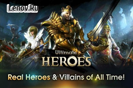 Ultimate Heroes v 1.0.4 Мод (FREE DRAW RARE HERO)
