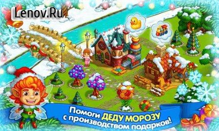 Farm Snow: Happy Christmas Story With Toys & Santa v 1.60 Мод (Free Shopping)
