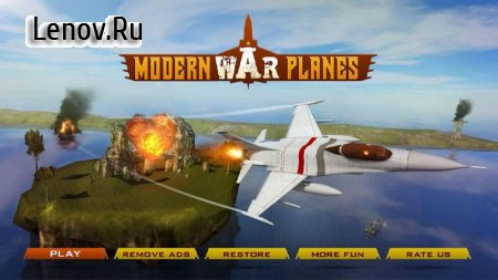 Modern Warplanes Air Combat 3D v 1.0.4 Мод (Unlocked)