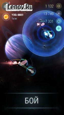 Hades' Star v 2.354.1 (Mod Money)