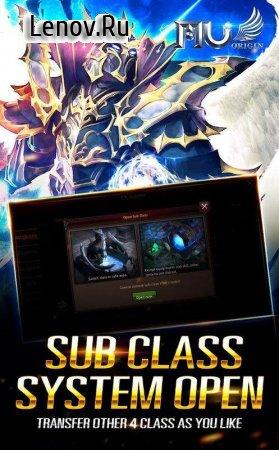 MU Origin Global v 7.0 (Mod Money/5x Random tarot card/1000 feat/Elf Gift Pack)