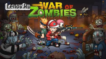 War of Zombies - Heroes v 1.1.0 (Mod Money)