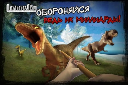 Survival Dinosaurs Island Jurassic Evolution World v 1.1 (Mod Money)