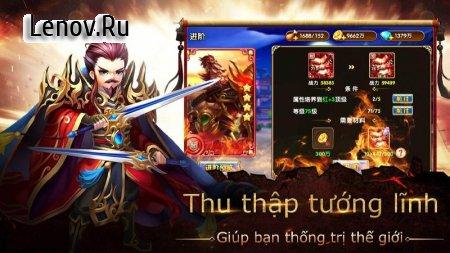 Lords Wrath - Tam Quốc Tranh Bá v 1.1.11 Мод (Multi Damage/Defense)