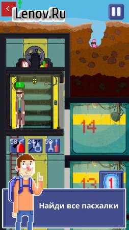 Elevator Simulator Lift EM ALL v 2.9.1658-prod (Mod Money)