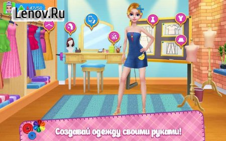 DIY Fashion Star - Design Hacks Clothing Game v 1.0.2 Мод (Unlocked)