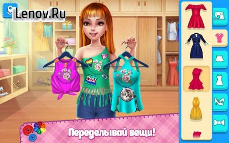 DIY Fashion Star - Design Hacks Clothing Game v 1.0.2 Мод (Unlocked)