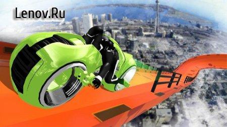 Mega Ramp - Tron Bike Extreme Stunts v 1.2 (Mod Money)