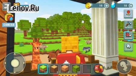 World Craft Building v 1.5 (Mod Money)