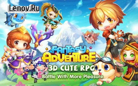 Fantasy Adventure Latest 3D RPG v 1.0.4 (X 10 DMG/GOD MOD)