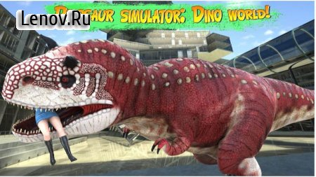 Dinosaur Simulator: Dino World v 1.3.8 Мод (Unlocked)