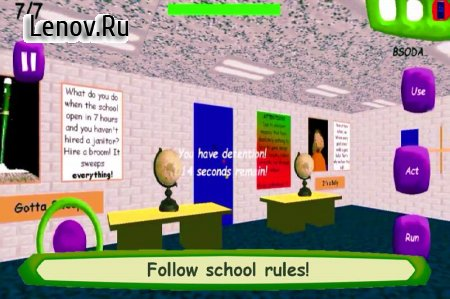 Basics In Education And Learning v Baldis Pro Мод (полная версия)