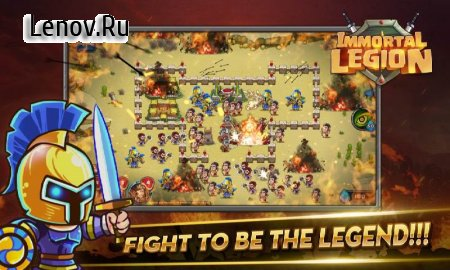Immortal legion: Roman Empire Conquest - Total War APK v 1.0 (Mod Money)