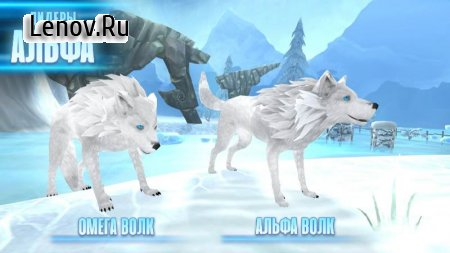 Wolf: The Evolution - Online RPG v 1.96 (Mod Money)
